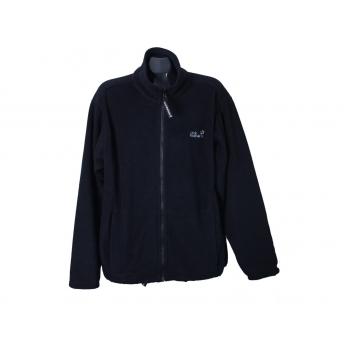 Кофта мужская флисовая черная JACK WOLFSKIN POLARTEC, XL