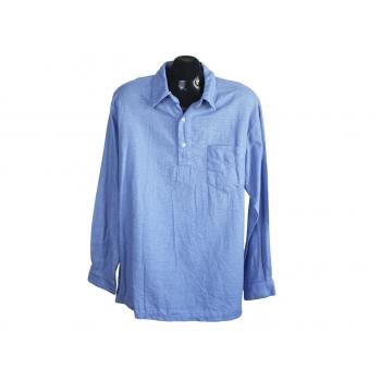Рубашка голубая мужская COTTON TRADERS, L