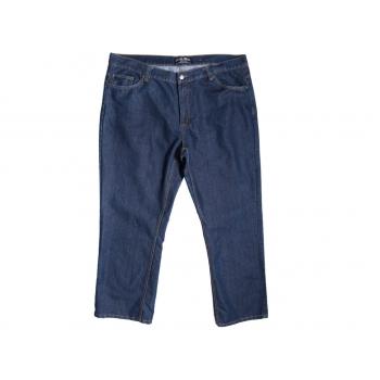 Джинсы мужские синие IDENTIC W 46 L 34