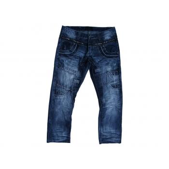 Джинсы мужские синие KOSMO LUPO JEANS W 36 L 32