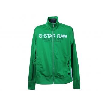 Мастерка мужская зеленая G-STAR RAW, L