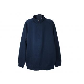Толстовка мужская синяя GREENLANDS, 4XL