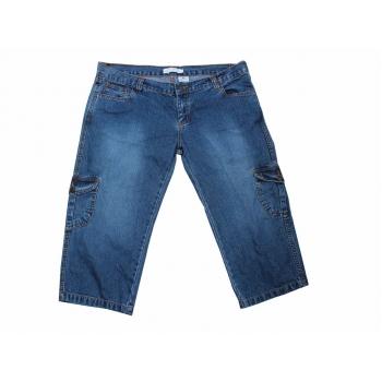 Бриджи джинсовые женские AUTHENTIC, XXXL