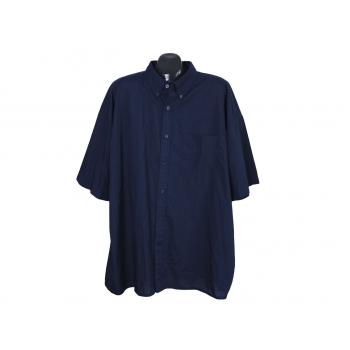 Рубашка мужская синяя CONSUL, 3XL