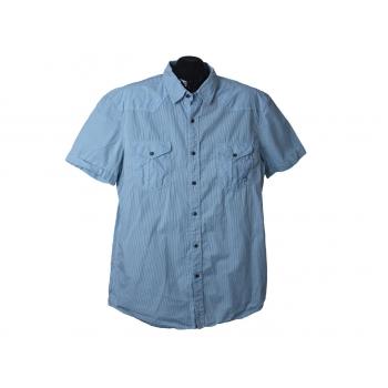 Рубашка приталенная мужская голубая в полоску CLOCKHOUSE, L