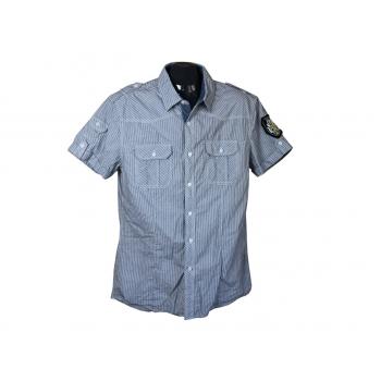 Рубашка мужская серая в полоску, M