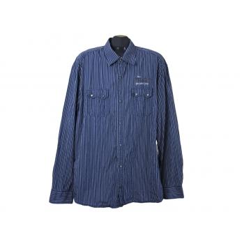 Рубашка в полоску синяя мужская S.OLIVER, XL