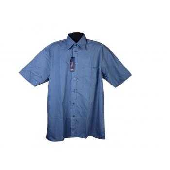 Рубашка мужская синяя SEVEN MILES, XL