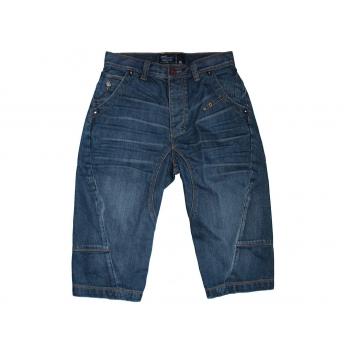 Женские джинсовые бриджи с высокой талией NEXT, S