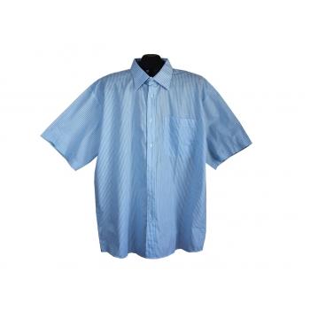 Рубашка мужская голубая в полоску MILANO, XXL
