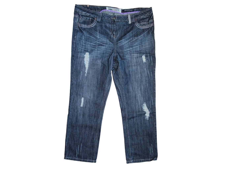 Женские рваные джинсы YES YES