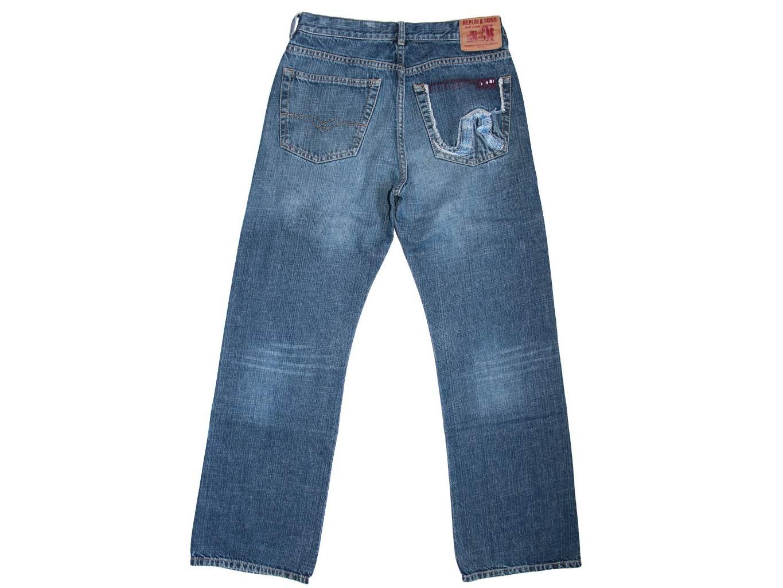 Недорогие мужские джинсы