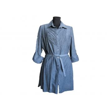 Женское платье с поясом NEW LOOK, М