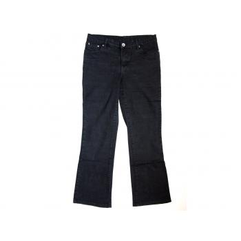 Женские джинсы PAPAYA