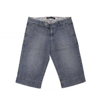 Женские джинсовые серые шорты NEW LOOK