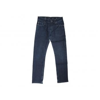 Женские узкие джинсы HUGO BOSS, XXS