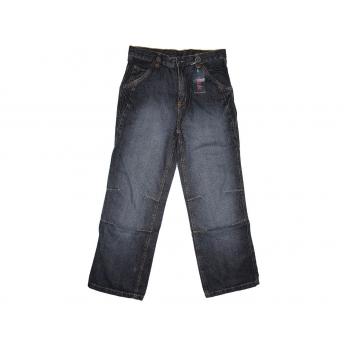 Детские джинсы на мальчика 9-12 лет STUK