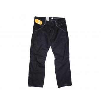 Мужские стильные джинсы McKENZIE W 34