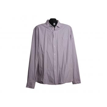 Мужская сиреневая рубашка в полоску NEXT, L