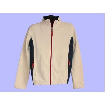 Женская бежевая трикотажная куртка весна осень CECIL, S
