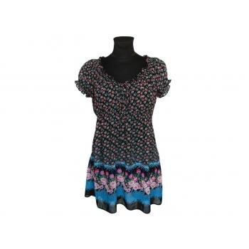 Женское платье NEW LOOK, S