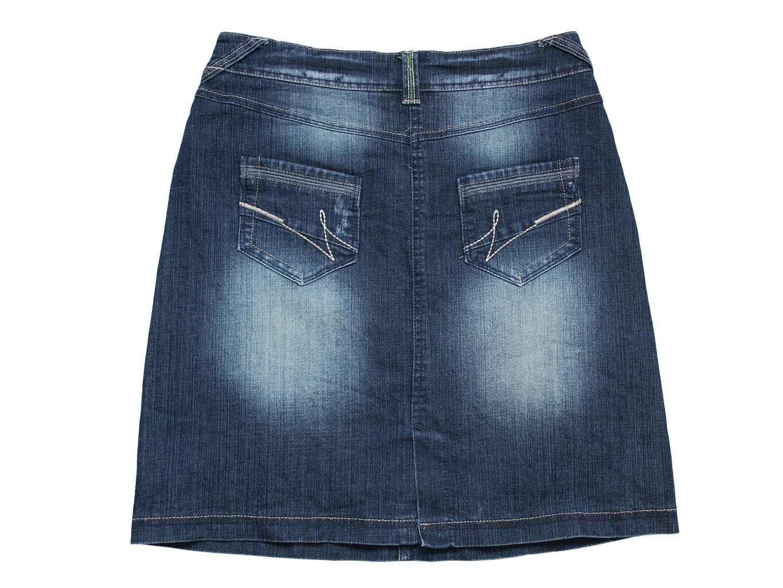 c31f272e6fb Женская джинсовая миди юбка ниже колена