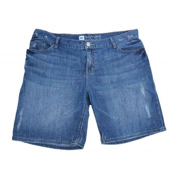 Женские джинсовые шорты BOYFRIEND PREMIUM DENIM, XXXL