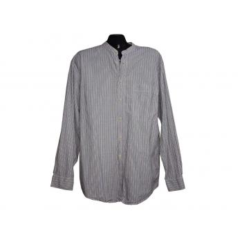 Мужская бежевая рубашка в полоску JAEGER, L