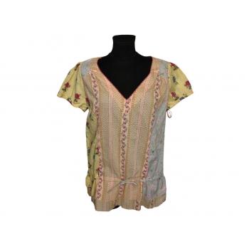 Женская цветная блузка NEXT