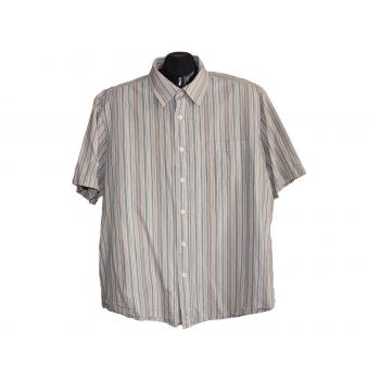 Мужская бежевая рубашка в полоску GEORGE, XL