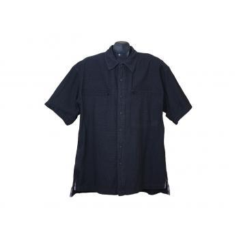 Мужская рубашка QUEST, XL