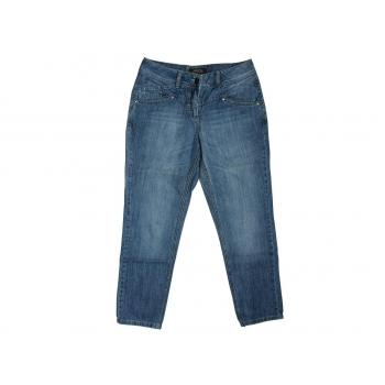 Женские зауженные джинсы MADOC, XS