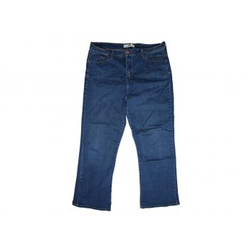 Женские джинсы с высокой талией LEVIS 512 BOOTCUT, XL