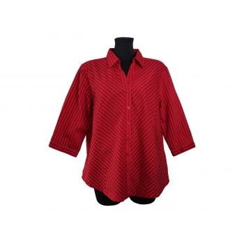 COLUMBIA красная женская рубашка в полоску на большой бюст